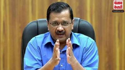 दिल्ली के सभी सरकारी-निजी स्कूल अगले आदेश तक रहेंगे बंद: CM केजरीवाल