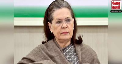 सोनिया गांधी आज पार्टी के वरिष्ठ नेताओं के साथ बैठक में लेंगी हिस्सा, कोरोना पर होगी चर्चा