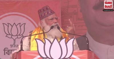 कूचबिहार हिंसा के दोषियों के खिलाफ कार्रवाई करे EC, 'दीदी' और उनके गुंडों में हार की है बौखलाहट : PM मोदी