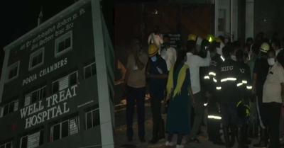महाराष्ट्र : नागपुर के अस्पताल में लगी आग, महिला मरीज समेत 4 लोगों की मौत, 2 की हालत गंभीर