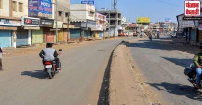 महाराष्ट्र में कोरोना का कहर, वीकेंड लॉकडाउन के दौरान सड़कों और बाजारों में पसरा सन्नाटा