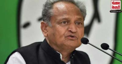 कोरोना को लेकर CM गहलोत ने की जनता से अपील, नहीं किया नियमों का सख्ती से पालन तो होगी कार्रवाई