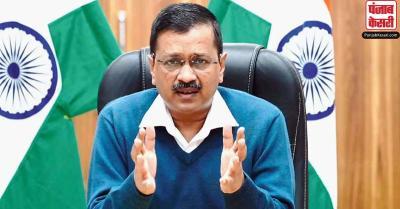 दिल्ली में कोरोना की स्थिति चिंताजनक, अस्पतालों में बेड्स कम पड़े तो लगाना पड़ जाएगा लॉकडाउन : CM केजरीवाल