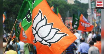 अनुसूचित जाति के विरूद्ध 'अपमानजनक' टिप्पणी को लेकर TMC नेतृत्व के विरूद्ध कार्रवाई हो : भाजपा