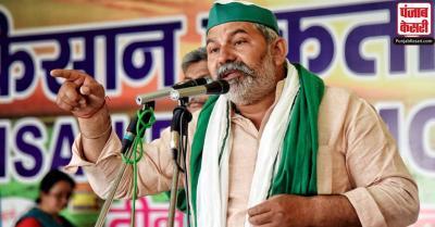 राकेश टिकैत बोले- केंद्र सरकार आमंत्रित करती है तो किसान वार्ता के लिए तैयार