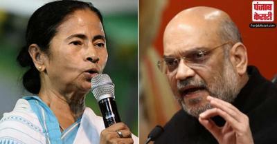 CM ममता ने कूच बिहार में हत्याओं को बताया 'नरसंहार', केंद्रीय गृह मंत्री शाह बोले 'शवों पर ना हो राजनीति'