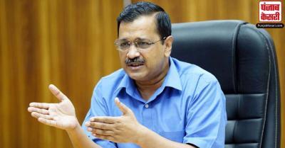 कोरोना पर केजरीवाल ने की समीक्षा बैठक, महामारी के खिलाफ जंग में लोगों से की ये 3 अपील