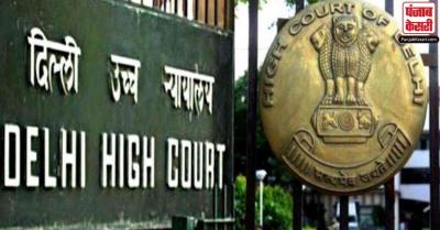 HC ने केंद्र , AAP से अगवा बांग्लादेशी युवकों के कथनों का पता लगाने के लिए उठाए गए कदमों के बारे में पूछा