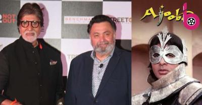 मिताभ बच्चन की फिल्म 'अजूबा' को हुए 30 साल, बिग बी को आई ऋषि कपूर की याद