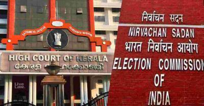केरल HC ने EC को राज्यसभा की तीन सीटों के लिए जल्द चुनाव कराने के दिए आदेश