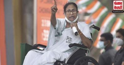 निर्वाचन आयोग के फैसले पर भड़की TMC, ममता बनर्जी आज कोलकाता में देंगी धरना