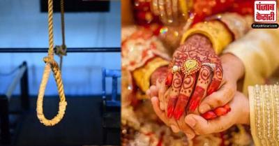 उत्पीड़न से तंग आकर विवाहिता ने लगाई फांसी, बचाने के बजाय ससुराल वाले बनाते रहे वीडियो