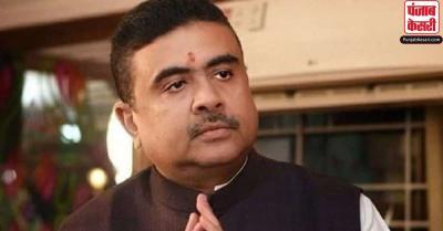 पश्चिम बंगाल : 'हेट स्पीच' को लेकर सुवेंदु अधिकारी को EC की चेतावनी