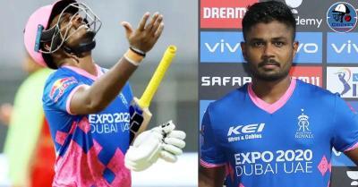 तूफानी शतक के बावजूद मिली हार से संजू सैमसन का छलका दर्द, निराश हुए खिलाड़ी ने टीम की हार के बाद दी प्रतिक्रिया