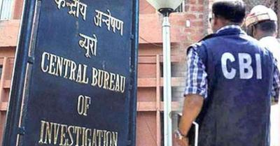 कोयला तस्करी मामले में CBI की जांच जारी, बांकुड़ा एसपी और अनूप मांझी से की पूछताछ