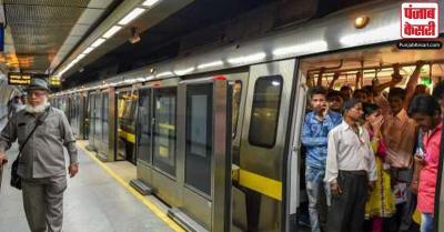 दिल्ली के चावड़ी बाजार मेट्रो स्टेशन पर एक व्यक्ति ने की आत्महत्या