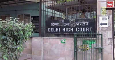 क्या पूरी दिल्ली में डीडीएमए की पाबंदी को लागू किया जा रहा है : दिल्ली HC