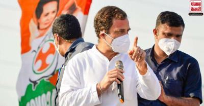 विधानसभा चुनाव : राहुल गांधी कल पहली बार बंगाल में चुनावी रैली को करेंगे संबोधित