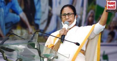 पश्चिम बंगाल : मुख्यमंत्री ममता बनर्जी आज सीतलकुची जाएंगी, मृतकों के परिजनों से करेंगी मुलाकात