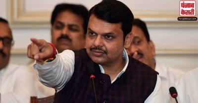 फडणवीस का आरोप- महाराष्ट्र सरकार ने केंद्र की योजनाओं को ही अपनी योजना के तौर पर किया घोषित