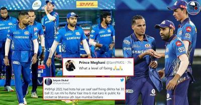जीत के बाद शक के घेरे में मुंबई इंडियंस? लोगों ने मैच फिक्सिंग का आरोप लगाते हुए ऐसे लताड़ा