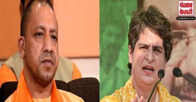 प्रियंका ने कसा CM योगी पर तंज, कहा- 'त्रासदी छिपाने' में अपने संसाधन लगाने की जगह लोगों की जान बचाएं
