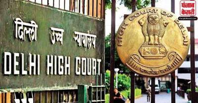 केंद्र ने दिल्ली HC में कहा- DDMA की अधिसूचना सभी धर्मों पर लागू, समूह में एकत्रित होने से सख्त मनाई