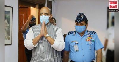 रक्षा मंत्री राजनाथ बोले-भविष्य की चुनौतियों से निपटने की दीर्घकालिक रणनीति बनाए वायुसेना