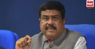 भविष्य के ऊर्जा स्रोत के रूप भारत हाइड्रोजन आपूर्ति व्यवस्था को मजबूत बनाएगा: धर्मेन्द्र प्रधान