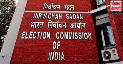 EC की आज सर्वदलीय बैठक, चुनावी रैलियों में कोविड नियमों के पालन पर होगी चर्चा