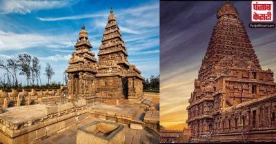 तमिलनाडु में भी बरपा कोरोना का कहर, महामारी के कारण 15 मई तक बंद रहेंगे मंदिर और स्मारक
