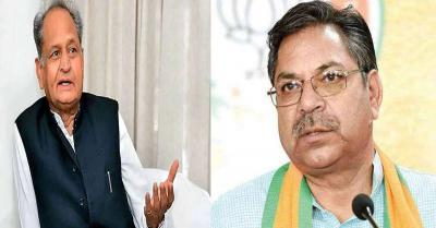 BJP नेता पूनिया ने कांग्रेस पर कसा तंज, कहा- पार्टी को वादाखिलाफी का जनता सिखायेगी सबक