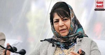महिला SPO की गिरफ़्तारी पर बोली महबूबा - 'नए कश्मीर' में महिलाओं को भी नहीं बख्शा जा रहा