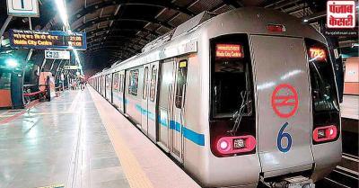 वीकेंड कर्फ्यू के दौरान ज्यादा अंतराल पर चलेंगी दिल्ली मेट्रो ट्रेनें, इन लाइन्स पर आधे घंटे का होगा इंतजार