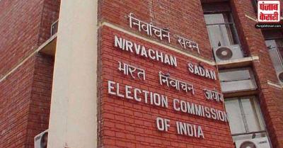 पश्चिम बंगाल चुनाव : EC ने शाम सात से सुबह 10 बजे तक रैलियों, जनसभाओं पर लगाया प्रतिबंध