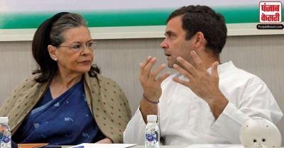 सोनिया गांधी की अगुवाई में CWC की बैठक आज, कोरोना महामारी से पैदा हुए हालात पर होगी चर्चा