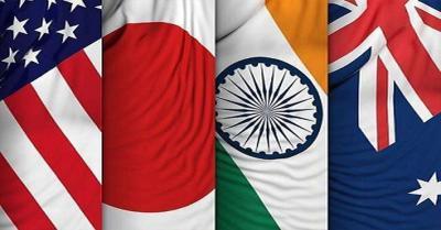 अमेरिका, जापान ने किया संपन्न हिंद-प्रशांत क्षेत्र के निर्माण और क्वाड को मजबूत करने का संकल्प