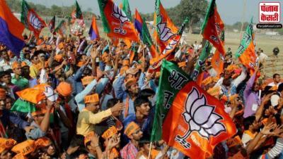 UP: पंचायत चुनाव में पूर्ण बहुमत मिलने का भाजपा ने किया दावा
