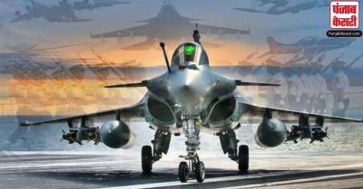 वायुसेना को मजबूती देने आ रहे हैं 6 और लड़ाकू राफेल विमान, 21 अप्रैल को होंगे फ्रांस से रवाना