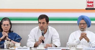 कोरोना से निपटने में असफल रही केंद्र सरकार, पूर्व PM के सुझावों को मोदी के पास भेजेगी कांग्रेस : CWC