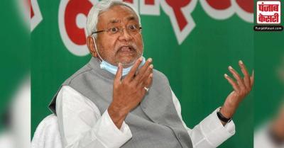 बिहार : राज्यपाल की सर्वदलीय बैठक के बाद CM नीतीश ने कहा- 'रविवार को लेंगे फैसला'