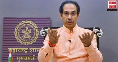 ऑक्सीजन मुद्दे पर PM मोदी से संपर्क करने की कोशिश की लेकिन बंगाल चुनाव के चलते सफलता नहीं मिली : CM ठाकरे