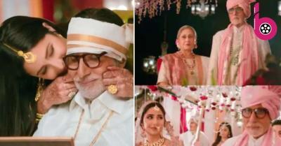 कैटरीना कैफ़ के फेरों में झूमकर नाचे अमिताभ बच्चन, कन्यादान की आई घड़ी! वायरल हो रहा वीडियो