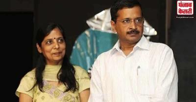 दिल्ली में महामारी का कहर : अरविंद केजरीवाल की पत्नी कोरोना पॉजिटिव, होम क्वारंटाइन में गए CM