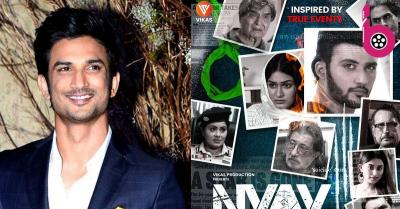 सुशांत राजपूत की बायोपिक के निर्माताओं को हाई कोर्ट का नोटिस, पिता ने फिल्म को बैन करने की मांग की