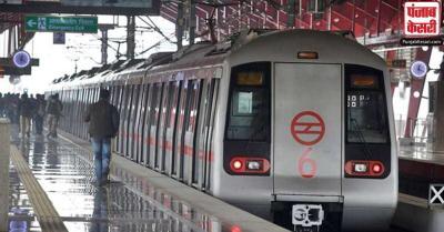 दिल्ली मेट्रो ने लॉकडाउन के लिए परिचालन योजना में फिर किया बदलाव, पीक आवर्स में होगा 15 मिनट का गैप