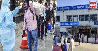 कोविड-19 जांच से बचने के लिए असम के सिलचर हवाई अड्डे से भागे 385 यात्री