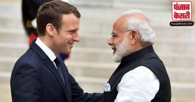 कोरोना संकट में आगे आया फ्रांस, मैंक्रो बोले- भारत के लिए किसी भी तरह की मदद को तैयार