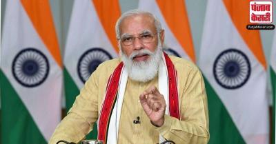 बंगाल चुनाव : PM मोदी की अपील- बचाव के साथ करें मताधिकार का उपयोग