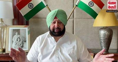 सीएम अमरिंदर ने कहा - पंजाब में लगातार हो रही है स्थिति खराब पर सरकार लॉकडाउन के पक्ष में नहीं